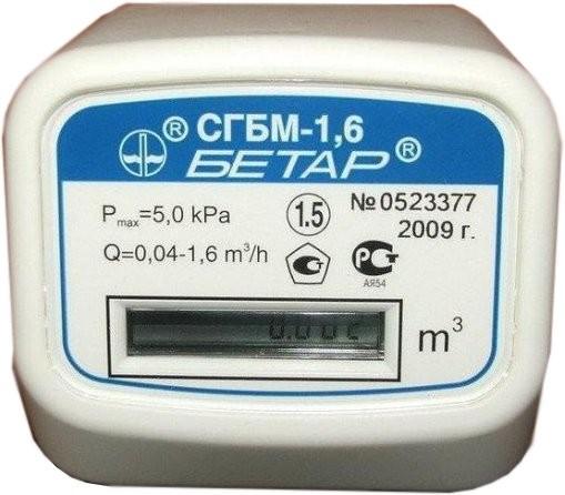 Счетчик газа СГБМ-1,6 БЕТАР