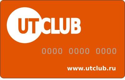 utclub карта front