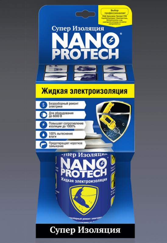 Супер Изоляция NANOPROTECH (Баллон 210 мл)