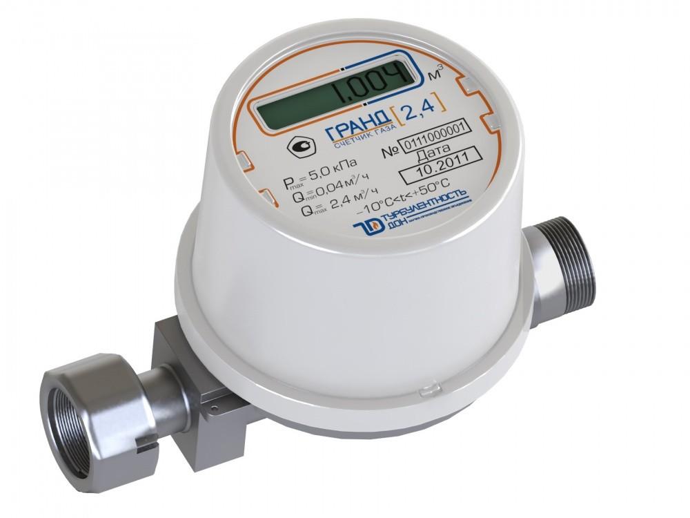 Cчетчик газа бытовой ГРАНД-2,4