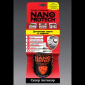 Супер Антиков NANOPROTECH (Баллон 210 мл)
