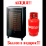 Обогреватель газовый каталитический BARTOLINI PULLOVER K TURBO PLUS + Баллон 27 литров (в подарок)